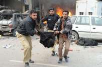 لاہور پولیس لائنز خودکش حملہ، طالبان نے ذمہ داری قبول کر لی