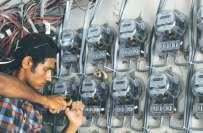 نیشنل الیکٹرک پاور ریگولیٹری اتھارٹی نے بجلی کی قیمت میں 3 روپے 24 پیسے ..