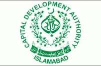 سی ڈی اے کے ناقص قوانین اسلام آباد کی ترقی میں بڑی رکاوٹ بن گئے ،ڈاکٹر ..