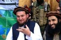 امام بارگاہ دھماکہ ، تحریک طالبان پاکستان نے ذمہ داری قبول کر لی