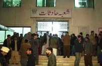 امام بارگاہ دھماکہ ، ایک اور زخمی چل بسا ، تعداد 3 ہو گئی