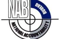 نیب نے سینٹ امیدواروں بارے الیکشن کمیشن کو رپورٹ بھجوادی 'بلوچستان ..