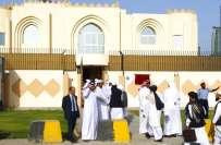 قطر میں طالبان سے مذاکرات نہیں ہو رہے، یہ خبر درست نہیں'امریکہ کی افغان ..