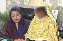 لاہور: سرکاری افسر کی بیوی کا کمسن ملازمہ پر تشدد
