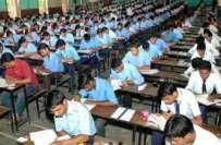 میٹرک کے سالانہ امتحانات صوبہ بھر میں د دفعہ 144 نفاذ،