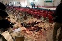 ہنگو، آرمی پبلک سکول کے حملہ آوروں کو خودکش جیکٹس تیار کر کے دینے والا ..