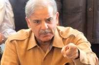 وزیر اعلی پنجاب کا ہیلی کاپٹر خراب موسم میں پھنس گیا ،پائلٹ کی گورنر ..