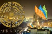 بحریہ ٹائون اور کے الیکٹرک میں پاور پلانٹ کی تعمیر کا معاہدہ