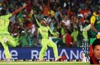 جنوبی افریقہ کی مضبوط ٹیم کو ہرانا بڑی کامیابی ہے، عمران خان
