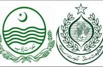سندھ اور پنجاب حکومت میں گرما گرمی، صوبائی ترجمان بیانات داغنے لگے، ..