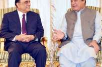 وزیر اعظم نواز شریف آصف علی زرداری کی دعوت بلاول ہاوس پہنچ گئے