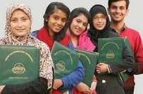 پنجاب حکومت مختلف امتحانات کے پوزیشن ہولڈرز کو سال بھر میں سرکاری خرچ ..
