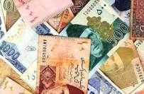 حکومت نے ٹیکس نیٹ بڑھانے کیلئے دولت مندٹیکس نا دہندگان کا تعاقب شروع ..