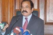 پنجاب میں بلدیاتی الیکشن کروانا حکومت کی نہیں بلکہ الیکشن کمیشن کی ..