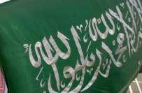 سعودی عرب سے فوجی تعاون معاہدے کی تجدید نہیں کی جائیگی،سویڈن کا اعلان