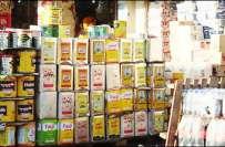 گھی کوکنگ آئل سمیت تمام درجات کے گھی کی قیمتوں میں 15 روپے فی کلو کمی ..