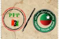 پشاور، مشہور ڈیزائنر و سماجی کارکن حمیدہ شاہد اور زاہدہ ظہور نے پیپلز ..