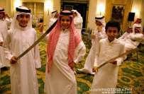 سعودی عرب: بچوں کے ناموں کی جانچ پڑتال