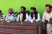 کالعدم شدت پسند تنظیم تحریک طالبان پاکستان کے دھڑے جماعت الاحرار نے ..