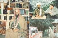 اسامہ بن لادن کی گیارہ ستمبر 2001 کے حملوں سے قبل کی تصاویر منظر عام پر ..