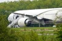 برطانوی پولیس کی کارروائی' پی آئی اے کی پرواز سے خاتون کو حراست میں ..
