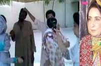 نو منتخب سینیٹر راحیلہ مگسی کی سوشل میڈیا پر بوڑھے انسانوں کا منہ کالا ..
