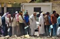 سعودی عرب ، غیر قانونی تارکین وطن کو ملک سے نکالنے کا اعلان