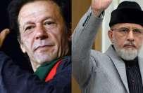 دھرنے کے دوران ڈاکٹر طاہر القادری اور عمران خان پر قاتلانہ حملہ کا ..
