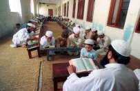 محکمہ اوقاف پنجاب کے تحت دینی مدارس کے طلبا و طالبات میں4000 لیپ ٹاپس ..