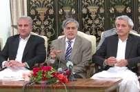 حکومت، پی ٹی آئی میں جوڈیشل کمشن پر اتفاق