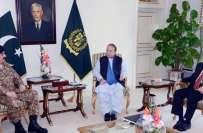 وزیراعظم نواز شریف سے آرمی چیف جنرل راحیل شریف کی ملاقات