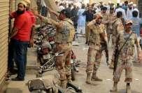 آرام باغ صالح مسجد دھماکے میں استعمال موٹر سائیکل کے مالک کو پولیس ..