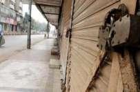 وزارت داخلہ حکومت پاکستان نے 23مارچ کو سرکاری تعطیل کا نوٹیفیکیشن جاری ..