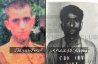 شفقت حسین جرم کرتے وقت 13 نہیں 23 سال کا تھا:،پولیس ریکارڈ
