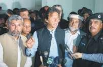 جوڈیشل کمیشن کے قیام کا فیصلہ پاکستانی عوام کے لئے بڑی کامیابی ہے،عمران ..
