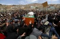 افغان حکام نے قرآن کی بے حرمتی کے الزام میں مشتعل ہجوم کے تشدد سے ہلاک ..