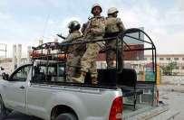 فرنٹیئرکور بلوچستان کا مشکے میں سرچ آپریشن،