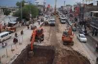 راولپنڈی ، تاجروں نے میٹروبس منصوبے میں تاخیر کیخلاف بھوک ہڑتال کیمپ ..
