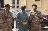 کراچی: نائن زیرو سے گرفتار 29 ملزمان سے تفتیش کیلئے جے آئی ٹی کے قیام ..