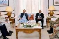 کراچی پولیس کی جانب سے وزیر اعظم کو ممکنہ طور پر پیش کی جانیوالی رپورٹ ..