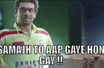 """آسٹریلیا کے خلاف بھارت کی شکست نے پاکستانی شائقین کو """"موقع"""" فراہم .."""