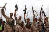 یمن میں کسی بھی پاکستانی پر حملہ ریاست  پاکستان پر حملہ تصور کیا جائے ..