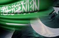 پاک،سعودی خصوصی افواج مشترکہ عسکری مشقوں کی تیاری میں مصروف