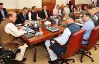 وزیر اعظم نواز شریف کی زیر صدارت  مسلم لیگ ن کا اعلی سطحی مشاورتی  اجلاس