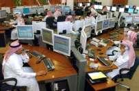 سعودی حکومت نے دوران ڈیوٹی معذور یا ہلاک ہوجانے والے ملازمین کیلئے ..