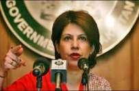 پاکستان نے سعودی عرب کی سلامتی کادفاع کرنے کاعزم کررکھاہے ، سعودی عرب ..