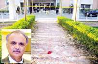 پمز کے ڈاکٹر شاہدنواز کا قتل ،تفتیشی کمیٹی نے انکوائر ی مکمل کرلی ، ..
