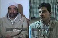 صولت مرزا سے تفتیش کے لیے 4پولیس افسران کو مچھ جیل بھیجنے کا فیصلہ