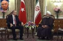 پاکستان کا ایران اور ترکی کے مابین یمن کے مسئلے کا سیاسی حل نکالنے پر ..