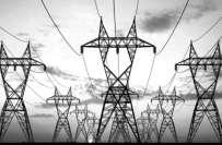 امریکہ میں بجلی کا بڑا بریک ڈاوَن، وجہ معلوم نہ ہو سکی